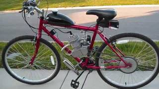 500 rupee bike