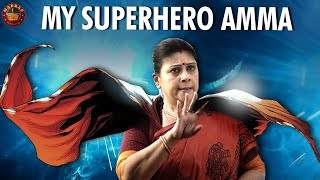 My Super Hero Amma | I  Superwoman Mother | Mother's Day Special | Rahul Varma | Madras Meter