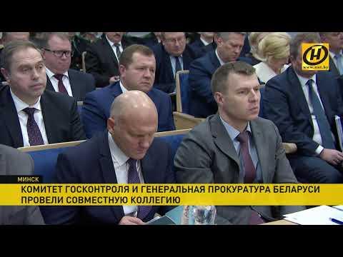 В Беларуси выявлены схемы с недобросовестными посредниками. В их карманах оседало более 1,5 млрд$