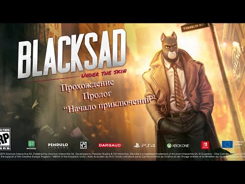 "Прохождение Blacksad: Under the Skin - ""Пролог"" 