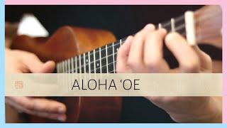 Aloha 'Oe 2019《珍重再见》 (Fingerstyle Ukulele Cover 2019) Pono MTD (Re-French Polished)