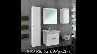 Обзор мебели для ванной Dreja от Aqua24.ru