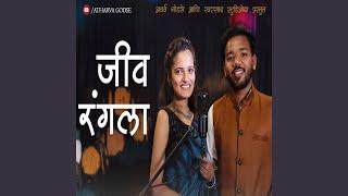 Jiv Rangala (feat. Chinmayee Tambe)