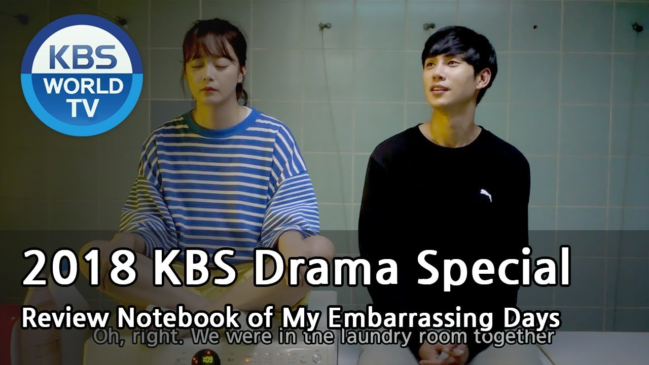 Review Notebook of My Embarrassing Days | 나의 흑역사 오답 노트 [2018 KBS Drama  Special/ENG/2018 10 19]