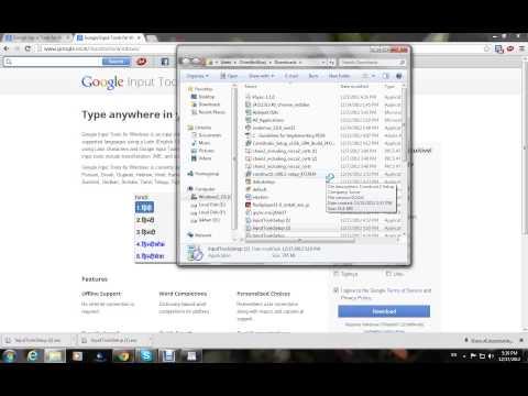 Keyblaze typing tutor activation code