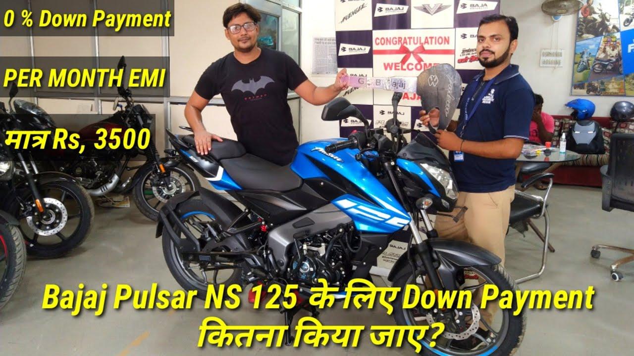 2021 Bajaj Pulsar NS 125 Bs6 Finance EMI Cost | Down Payment | Loan Process Details | Easy Bike Loan