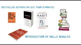 Channel Introduction Video | Get book summary  in less than 11 minutes
