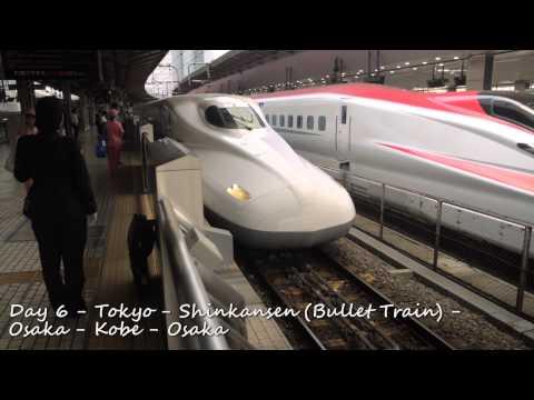 Japan Classics 10 Day Program