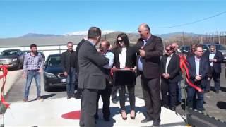 Εγκαίνια νέας Γεφυροπλαστιγγας ΤΟΕΒ Μεσοβούνου