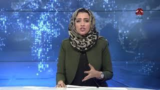 سكان ارياف حيس يشكون من استخدام الحوثيين منازلهم لشن هجمات على المدينة  |  تفاصيل اكثر مع وديع عطا