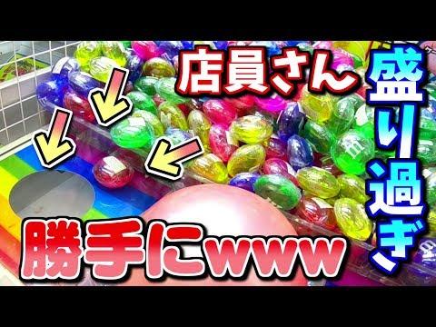 【スライム取り放題?】アームでつかまなくてもスライムがどんどん…。(クレーンゲーム&UFOキャッチャー) | slime claw machine win in arcade game