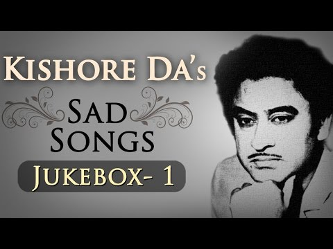 Kishore Kumar Sad Songs Top 10 - Jukebox 1 - Bollywood Evergreen Sad Song Collection