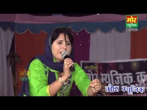 Meri Shokan Ka Kehya Maan Ke || Preeti Chaudhary Ragni || Dagarpur Ragni Compitition || Baghpath