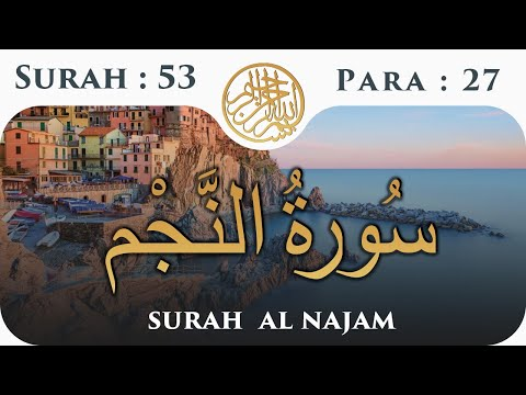 53 Surah An Najm | Para 27 | Visual Quran with Urdu Translation