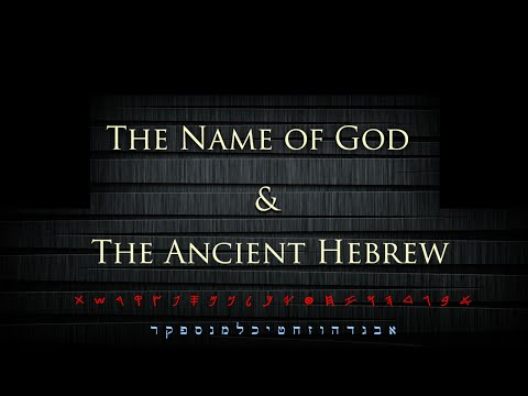 The Name of God & The Ancient Hebrew