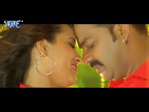 Lagelu Hunri Munri.. Full Video Song - PAWAN SINGH