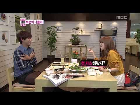 We Got Married, Kwang-hee, Sun-hwa(6) #11, 광희-한선화(6) 20121020