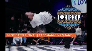 Tazzmanio vs Shane - Finał BBoying 1vs1 na  LOVE HIP HOP 2018