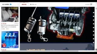 Экономитель топлива (Нагреватель любого моторного авто масла без заводки двигателя) (2-ое видео)