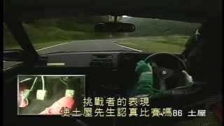Video Hot Version 2002-10 vol.58 NA VS TURBO download MP3, 3GP, MP4, WEBM, AVI, FLV April 2018