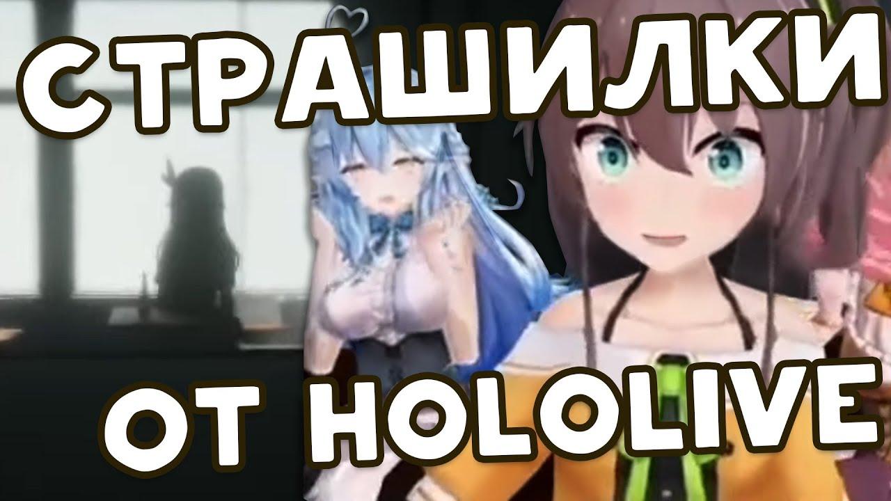 [RU SUB] Мацури первый раз играет в Hololive ERROR | hololive ru