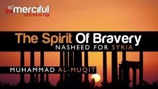 The Spirit Of Bravery - Muhammad al-Muqit
