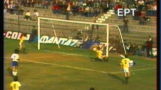 1980 (November 11) Greece 3-Australia 3 (Friendly).mpg