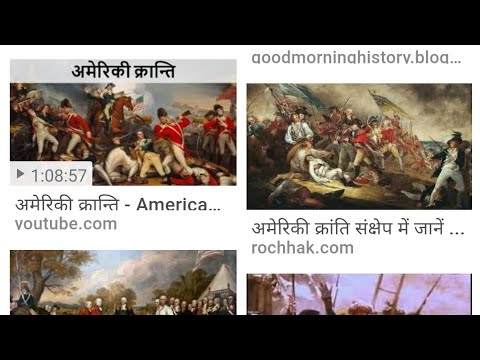 अमेरिका  गृहयुद्ध 1860 से 1864/AMERICAN GRAHYUDH