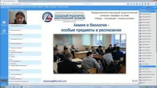 Юсупова Альфия Габдулнуровна: Использование игровых технологий на уроках