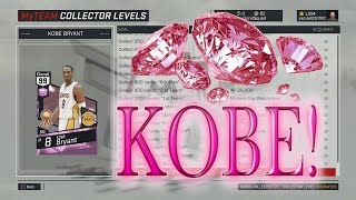 vuclip Collector Rewards List in Nba 2k17 Myteam! Diamonds and Pink Diamonds CRAZINESS
