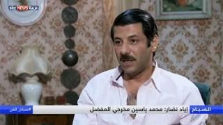 حوار خاص مع النجم الأردني إياد نصار