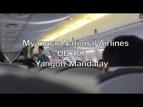 Myanmar National Airlines Embraer 190 Flight Report: UB 407 Yangon to Mandalay