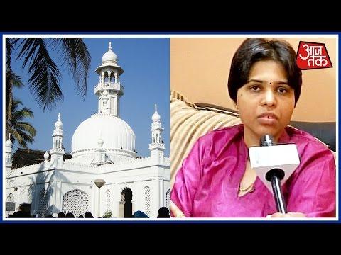 Trupti Desai To Visit Haji Ali Dargah Today