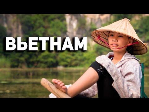 Вся Правда о Вьетнаме - что никогда не расскажут туристам в этой азиатской стране