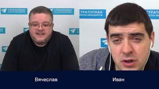 Слава Панкратов: о предпринимательстве, страхе менеджеров и обучении детей