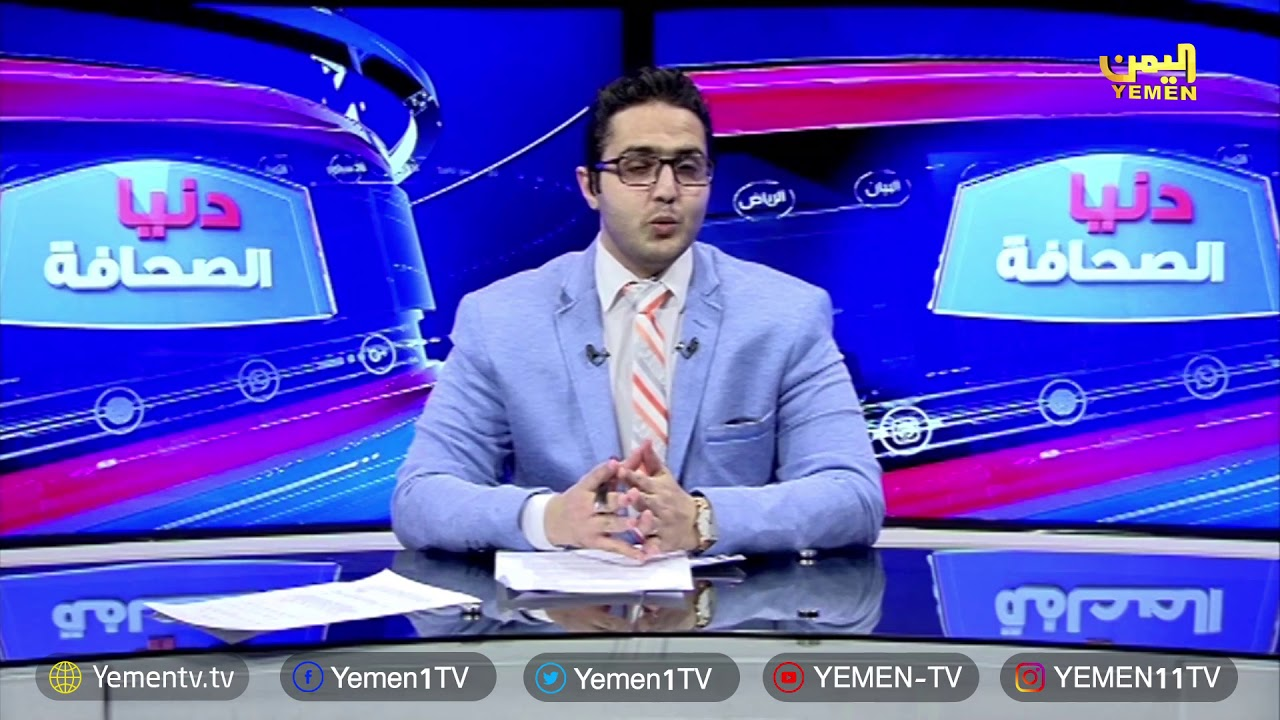 Photo of دنيا الصحافة – تقديم عمر القرشي 29/07/2019