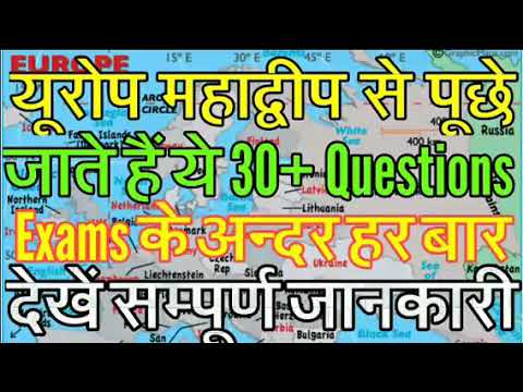Europe Continent geography gk for UPSC DSSSB SSC and basic knowledge by gk target