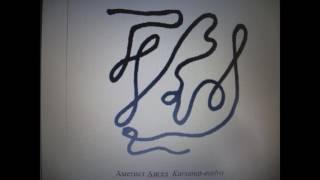 видео Загадочный авантюрин и его магические свойства