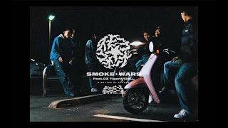 ジャパニーズマゲニーズ - スモーク★ウォーズ feat. Cz TIGER & 13ELL prod.Dodge Noledge dir.tassan (Official Music Video)