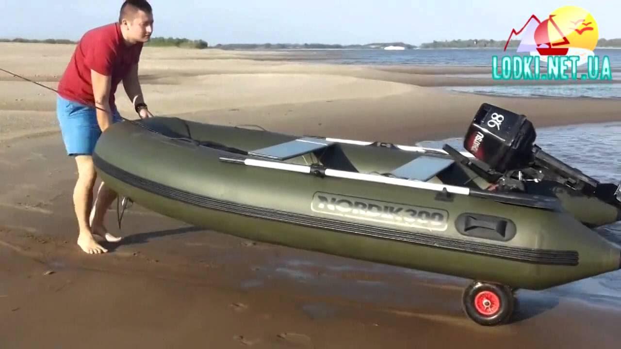 схема крепления транцевых колёс на лодку