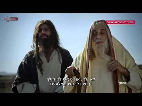 """המוסף עם ליאת רגב - עם קובי חביה, במאי """"היהודים באים"""" לרגל עליית העונה השניה"""