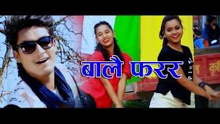 New Nepali dancing song 2073_2017 l Balai Farara बालै फरर l by supadeurali music