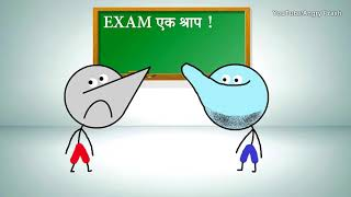Ft.ANGRY PRASH | EXAMS IN INDIA PART 1