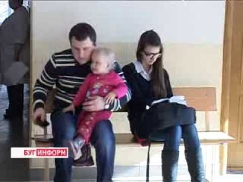 Детская поликлиника Брестская городская детская