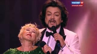 Ф.Киркоров дуэт с Л.Успенской Забываю Новая волна 2015