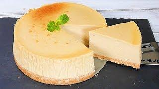 バナナたっぷりチーズケーキ/how to make banana cheesecake
