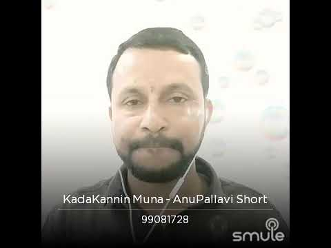 Kadakkannin muna : മൊയ്ദീൻ വയനാട് പാടിയ മാപ്പിള പാട്ട്