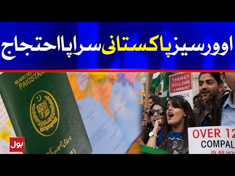 Overseas Pakistani Protest Outside ECP