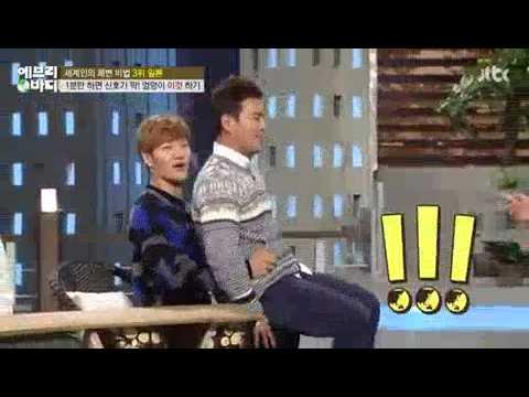 Kim Jong Kook Dancing to EXID's 'Up & Down'