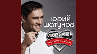Download Что ж ты лето Mp3 and Videos